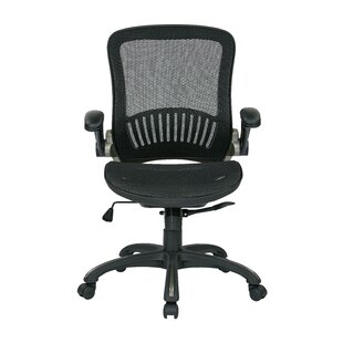 Hathcock Mesh Conference Chair by Symple Stuff Comparison