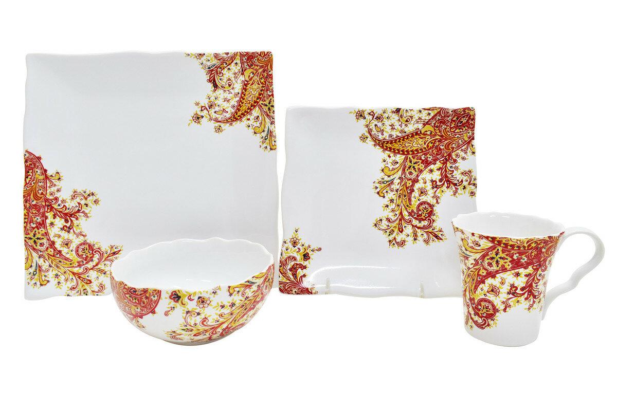 222 Fifth Surya Saffron 16 Piece Dinnerware Set, Service For 4 | Wayfair