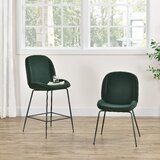 Summerdale Upholstered Dining Chair (Set of 2) by Wrought Studio™