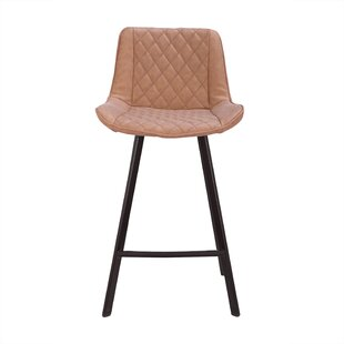 Hellam 26 Bar Stool (Set of 2) Ivy Bronx