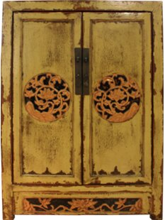 Akeem Armoire by Bloomsbury Market