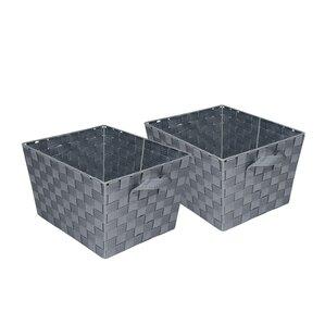 Lovely Woven Basket (Set Of 2)