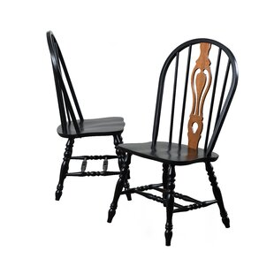 Banksville Keyhole Back Solid Wood Dining Chair (Set of 2)