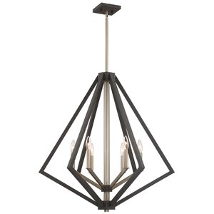 Greggory 6-Light Candle-Style Chandelier