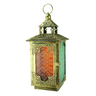 World Menagerie Metal and Glass Lantern