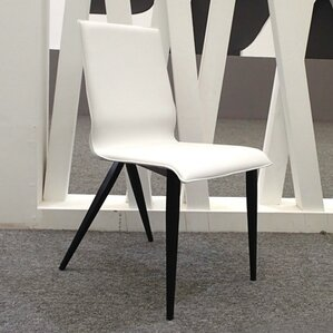 Otis Genuine Leather Upholstered Dining Chair (Set of 2) by Corrigan Studio
