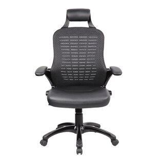 Best Reviews Carley Mesh Conference Chair by Symple Stuff Reviews (2019) & Buyer's Guide