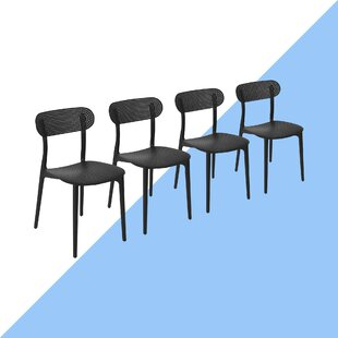 Stepan Dining Chair (Set Of 4) By Hashtag Home