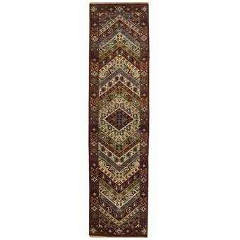 Latitude Run Cloudcroft Binded Polyester Area Rug Wayfair