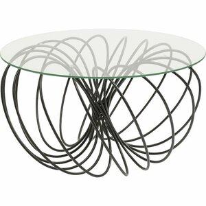 Couchtisch Wire von KARE Design