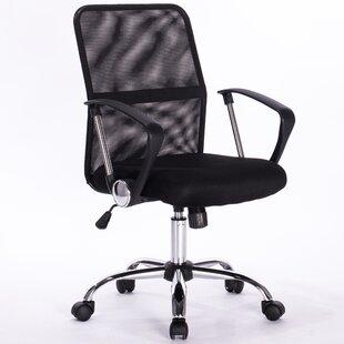 Attraction Design Home Mesh Desk Chair