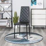 Ruya Leather Upholstered Side Chair (Set of 4) by Orren Ellis