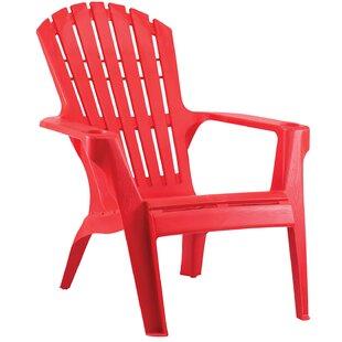 ALMI Caribbean Patio Chair (Set of 2)