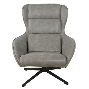 Gayle Swivel Wingback Chair by New Pacific D..