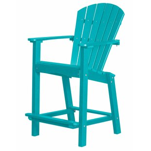 Sawyerville Patio Dining Chair