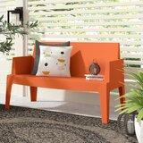 Magnificent Small Outdoor Garden Bench Wayfair Pdpeps Interior Chair Design Pdpepsorg