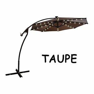 Chaparro 9' Lighted Umbrella