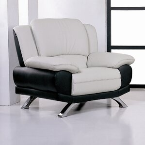 Caelyn Leather Armchair by Hokku Designs