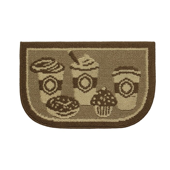 Textured Loop Coffee Rush Wedge Slice Kitchen Area Rug