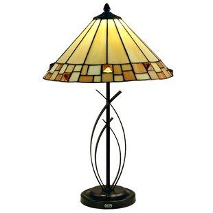 Westbrook 25 Table Lamp