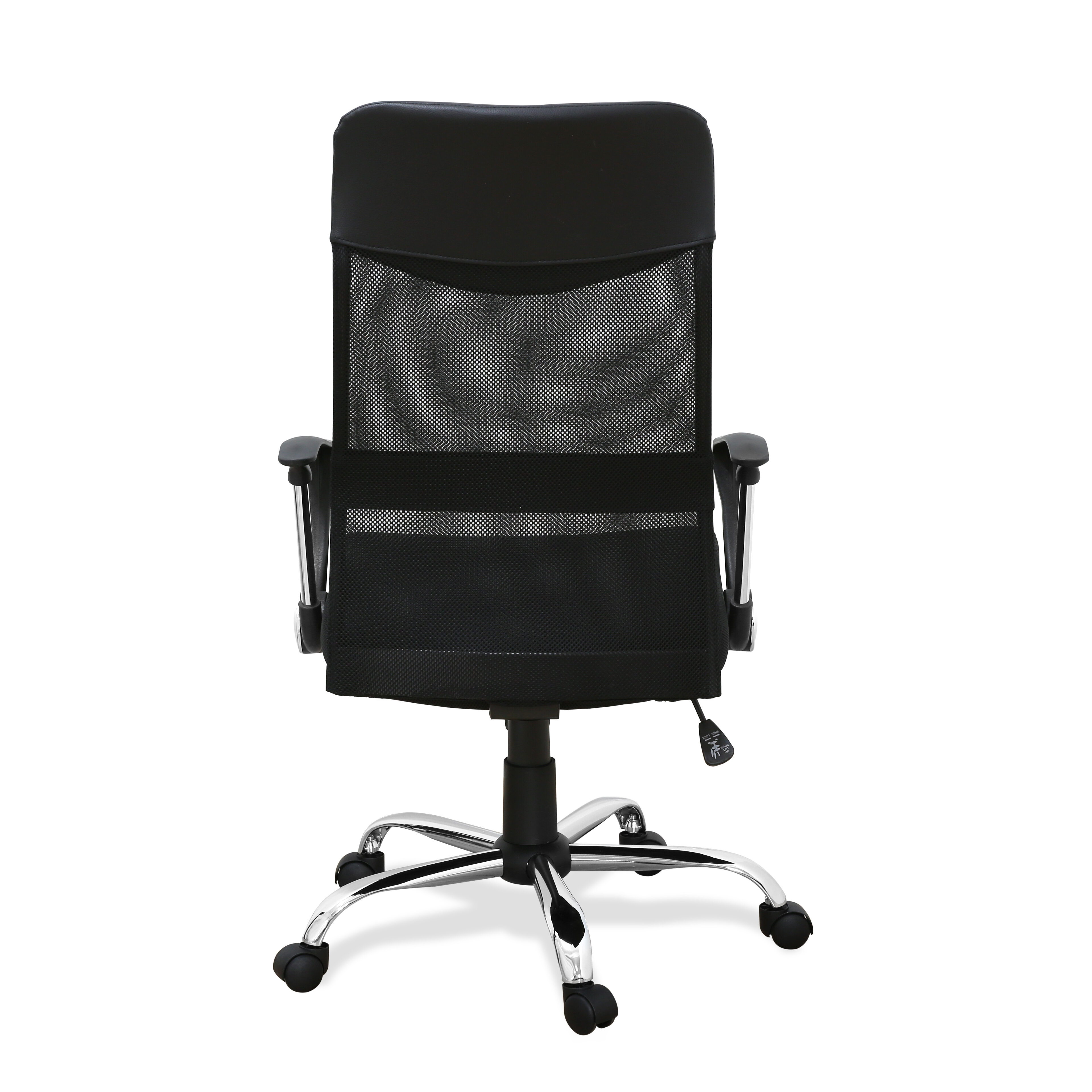 Symple Stuff Hidup High Back Desk Chair | Wayfair