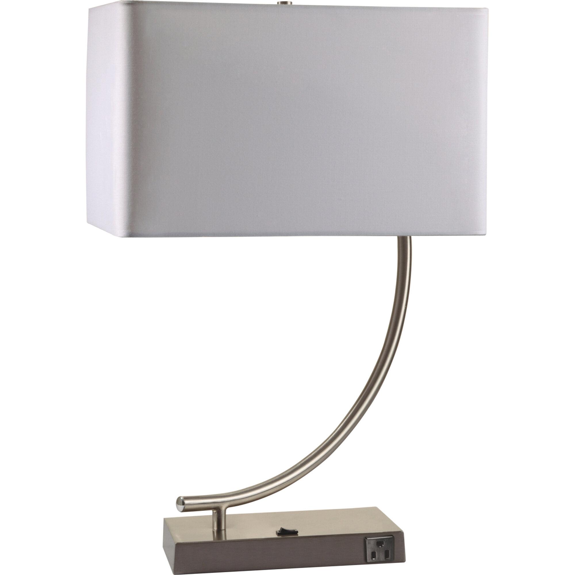 Contemporary Lamp