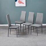 Bridgman Upholstered Metal Side Chair (Set of 4) by Ebern Designs