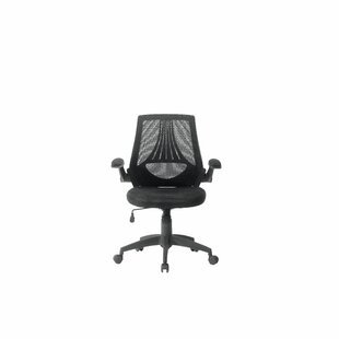 Mesh Task Chair by Symple Stuff Coupon