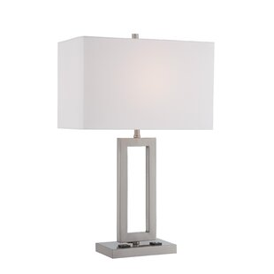 Rakesh 25.5 Table Lamp