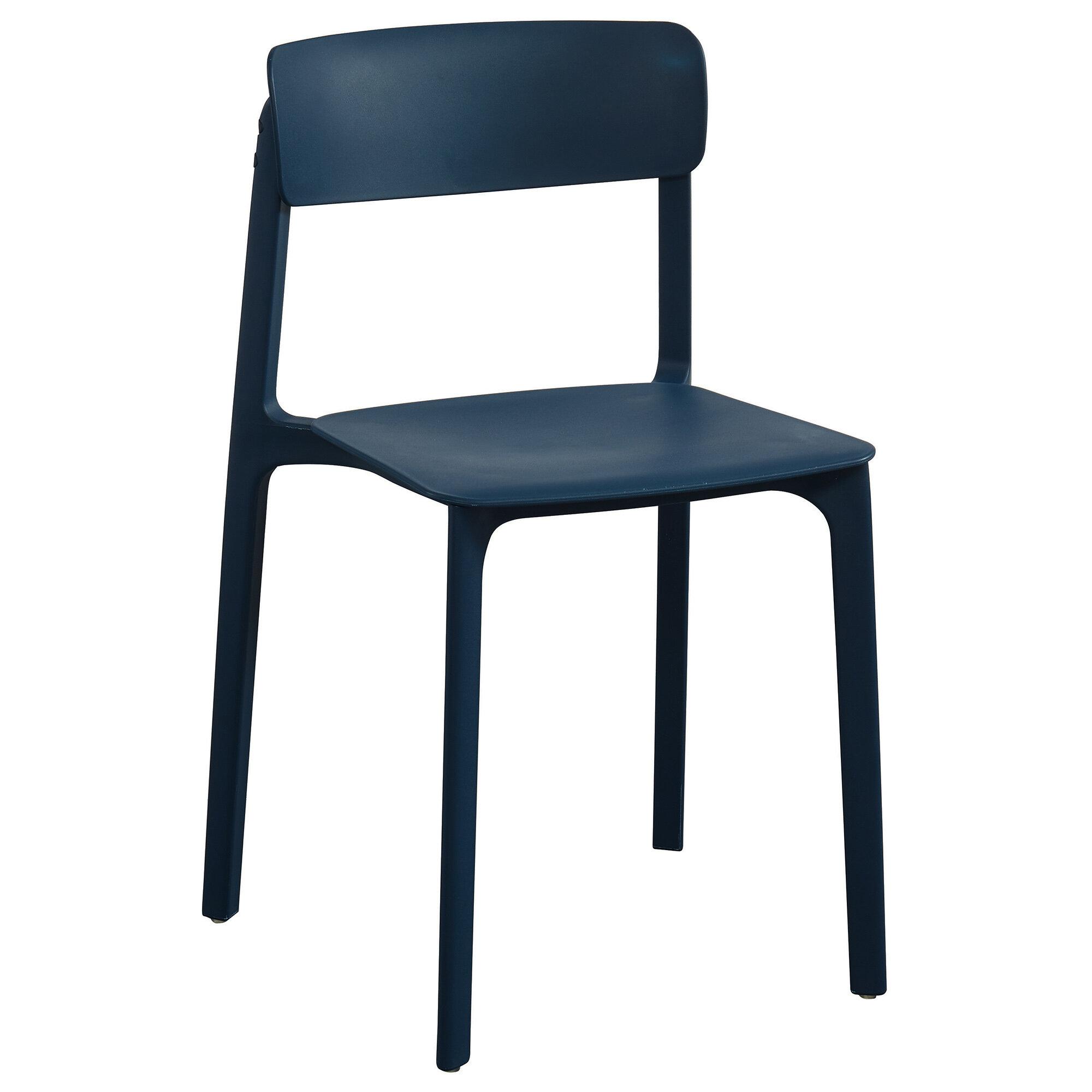 Wrought Studio Iva Dining Chair Wayfair