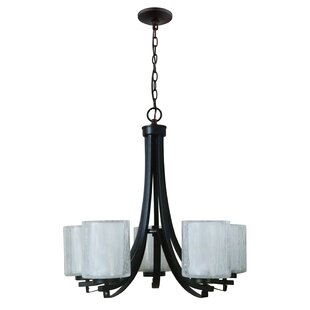Gettys 5-Light Shaded Chandelier by Ebern Designs
