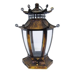 Price Check Metal Lantern By World Menagerie