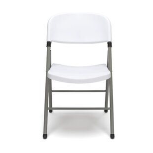 Plastic/Resin Folding Chair (Set of 4) by Essentials