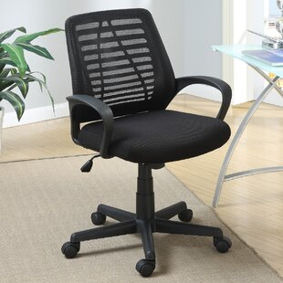 Caron Mesh Task Chair