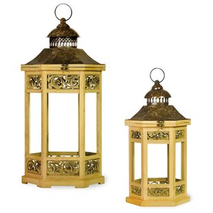 2 Piece Lantern Set