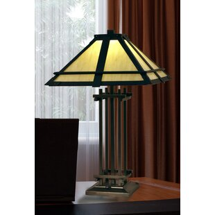 Leandro 24.5 Table Lamp