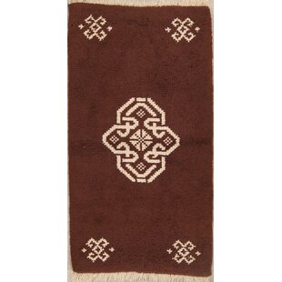 Look for Jamerson Rya Oriental Hand-Knotted Wool Brown/White Area Rug By Bloomsbury Market