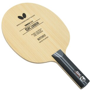 SK Paddle By Butterfly