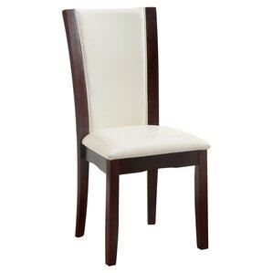 Carmilla Side Chair (Set of 2) by Hokku Designs