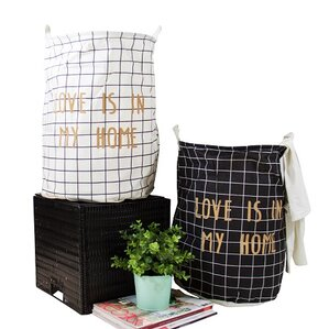 Gold Letter Grid Laundry Basket (Set Of 2)