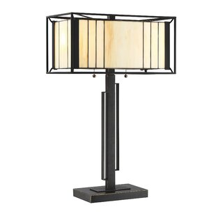 Montevia 25 Table Lamp
