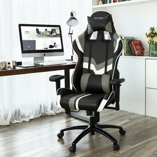 Ebern Designs Strait Ergonomic Gaming Chair