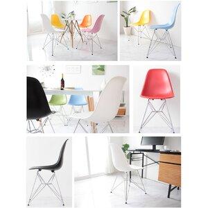 Hammond Modern Side Chair