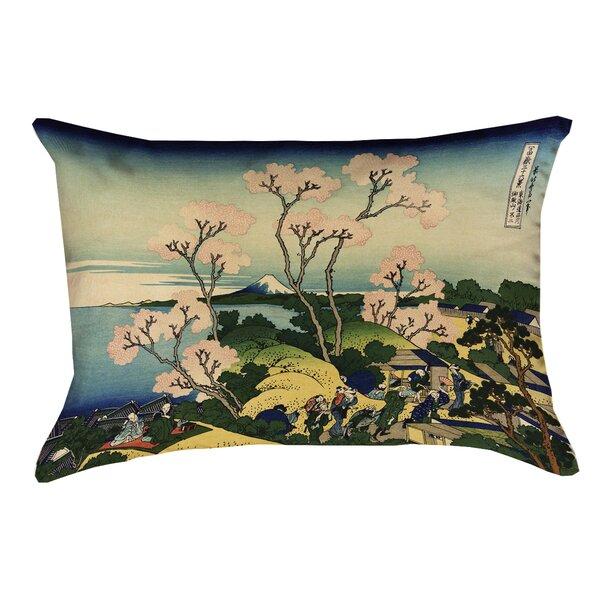 Bloomsbury Market Clair Fuji And Cherry Blossoms Lumbar Pillow Wayfair