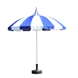 Aahil 2.2m Traditional Parasol By Freeport Park