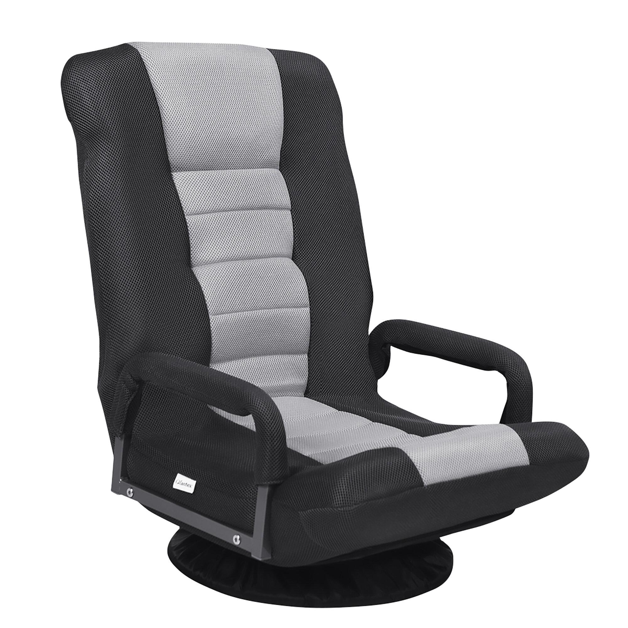 Latitude Run 360 Degree Floor Game Chair Reviews Wayfair