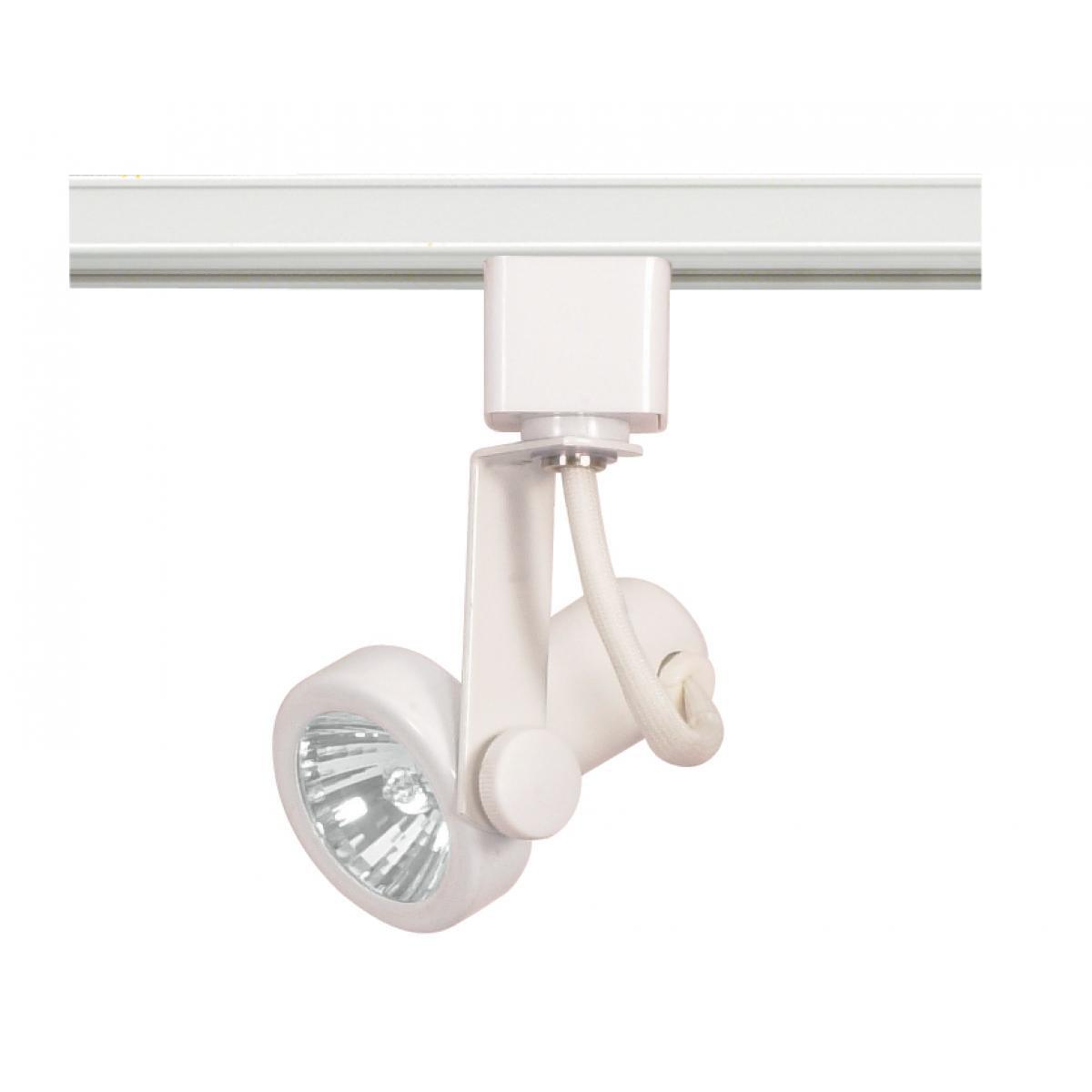 Nuvo Lighting 1 Light Mr16 Gimbal Ring Track Head Wayfair