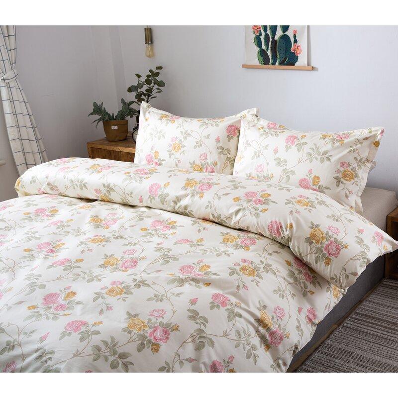 Pastel Check Reversible Single Bed Duvet Cover Set.