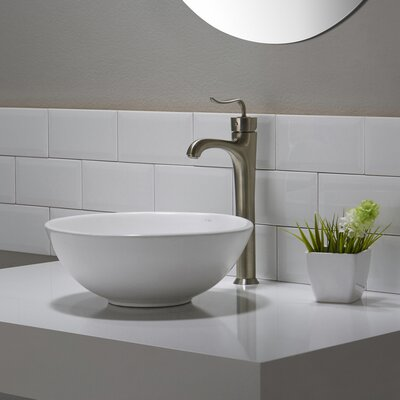 Elavo™ Circular Vessel Bathroom Sink