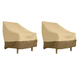 Red Barrel Studio Croteau Patio Chair Cov..